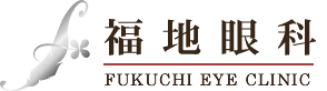 FUKUCHI EYE CLINIC